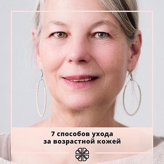 Look eastern cheekbones european high Eastern European
